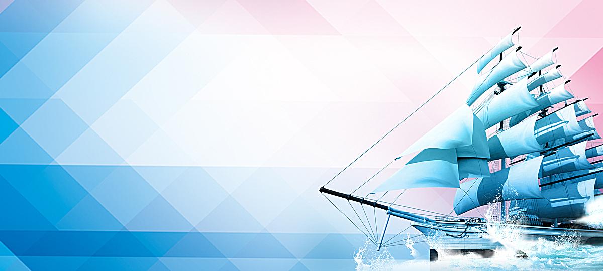 蓝色扬帆起航几何海报背景