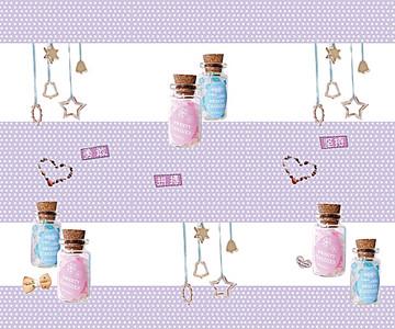 清新手绘许愿瓶花卉背景素材 3189 2480 -许愿瓶背景素材 许愿瓶高清