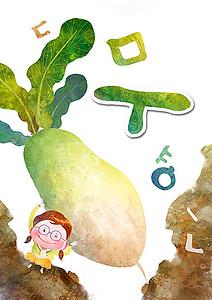 卡通萝卜高清背景素材下载 千库网图片