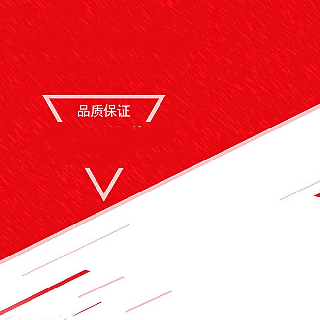 简约红色线条直通车主图素材