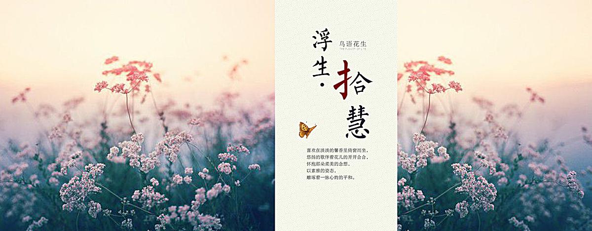 图片 > 【psd】 复古文艺小清新紫色森女背景  分类:艺术字体 类目:其