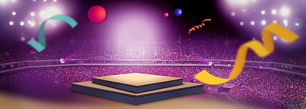 舞台灯光彩带激情促销渐变背景psd素材-90设计