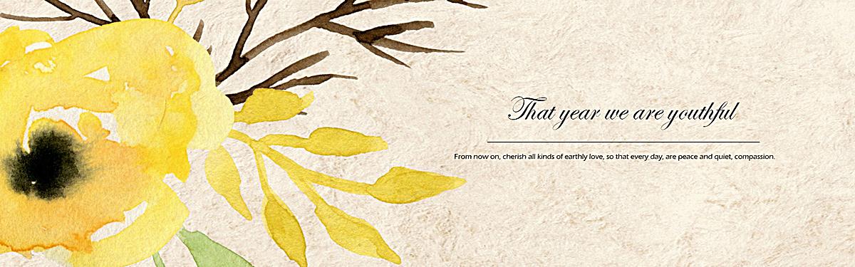 手绘黄色花朵