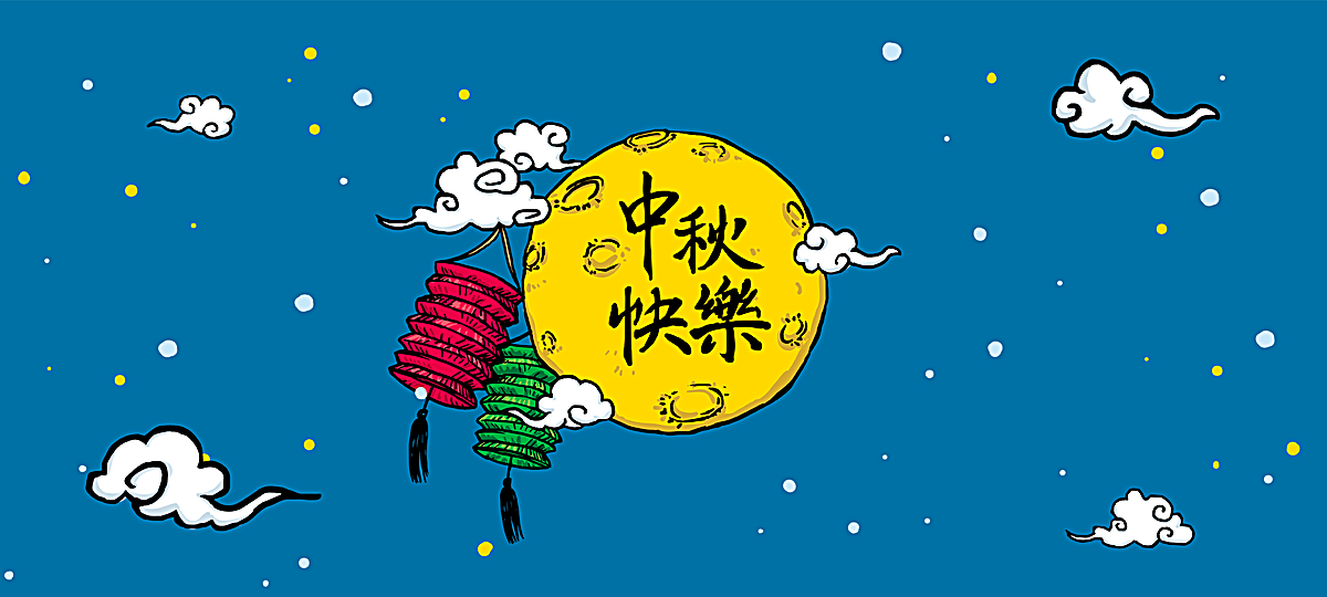 中秋手绘蓝色banner