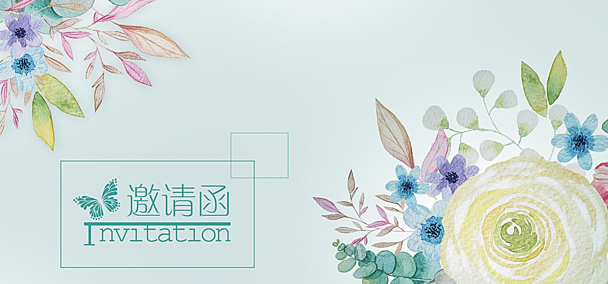 简约风花朵婚礼邀请函海报背景图