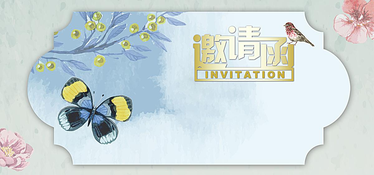 手绘简约蓝色邀请函海报背景psd素材-90设计图片