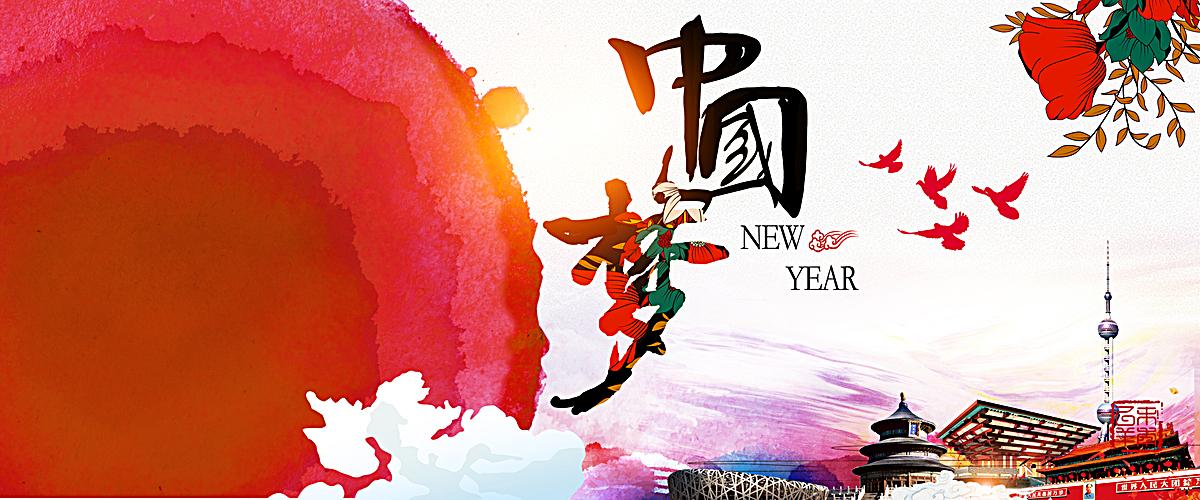 中国梦我的梦海报背景