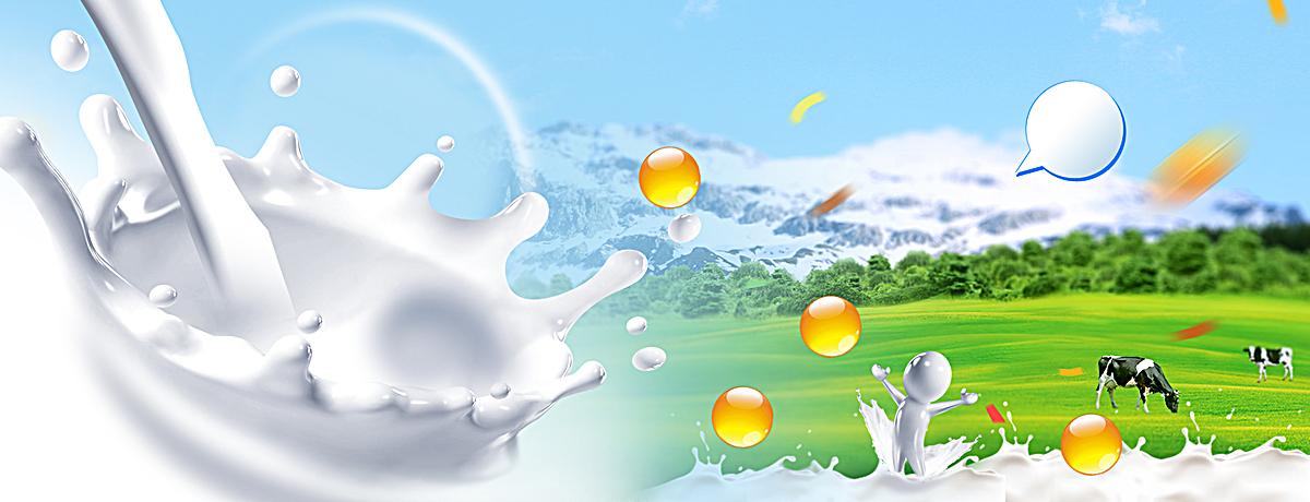 牛奶宣传banner背景psd素材-90设计