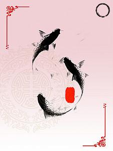 古风鲤鱼高清背景素材下载 千库网图片
