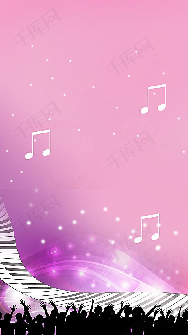 人物剪影音乐钢琴H5背景图片免费下载 H5背景 高清大图 千库网 图片