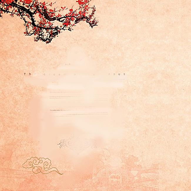 90设计提供中国风笔触韵味古风毛笔晕染海设计素材下载高清psd