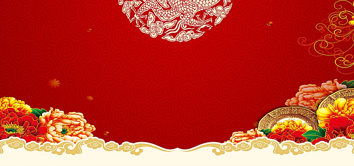 01m 尺寸:1920*900 90设计提供红色喜庆banner背景设计素材下载,高清