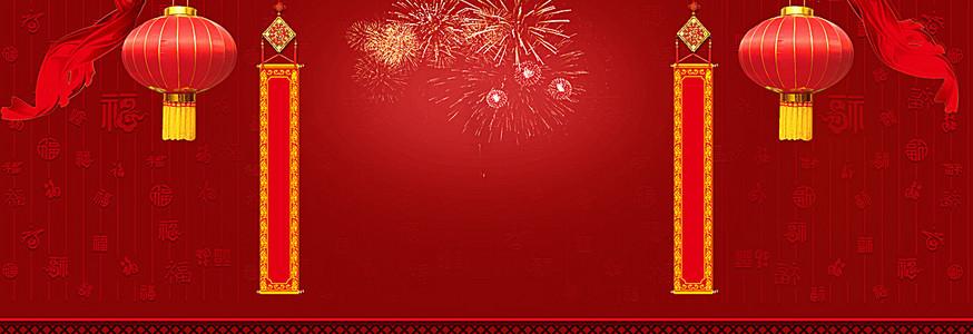 新年红色渐变鞭炮灯笼对联中国风海报背景