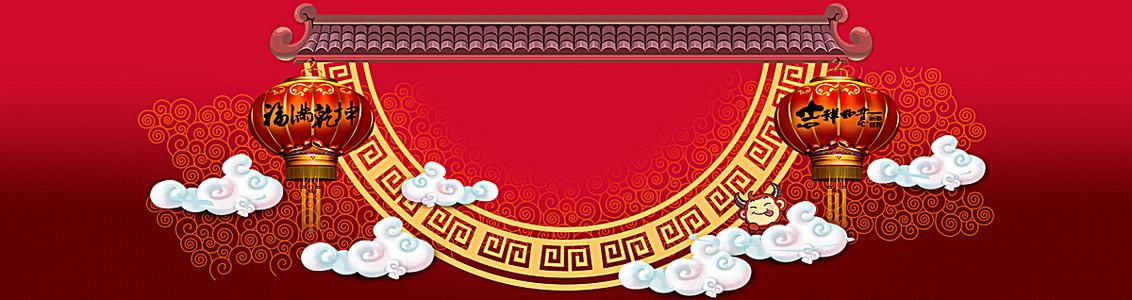 年货节中国风红色背景海报