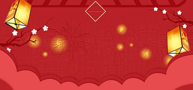 年货节中国风红色海报背景