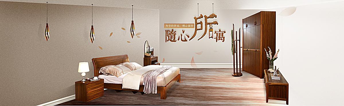 室内装修banner图片