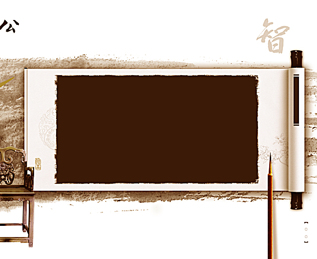 中国风横幅书卷背景素材