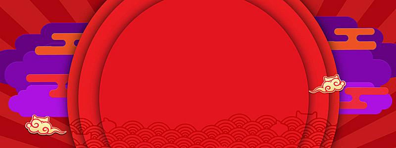 年货节扁平红色淘宝海报背景