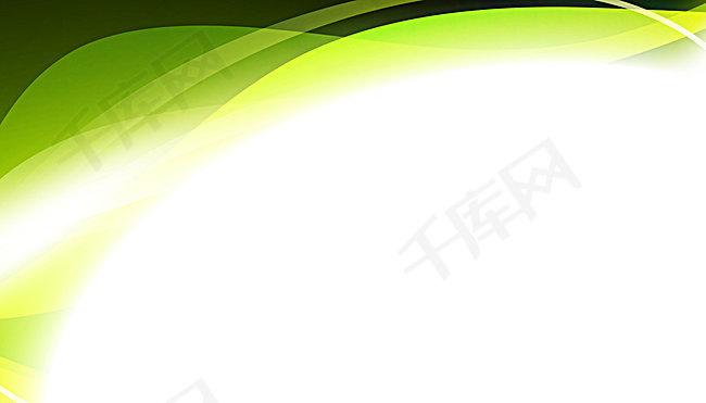简洁大气绿色线条ppt海报背景图片免费下载 广告背景 psd 千库网 图片编号4528053