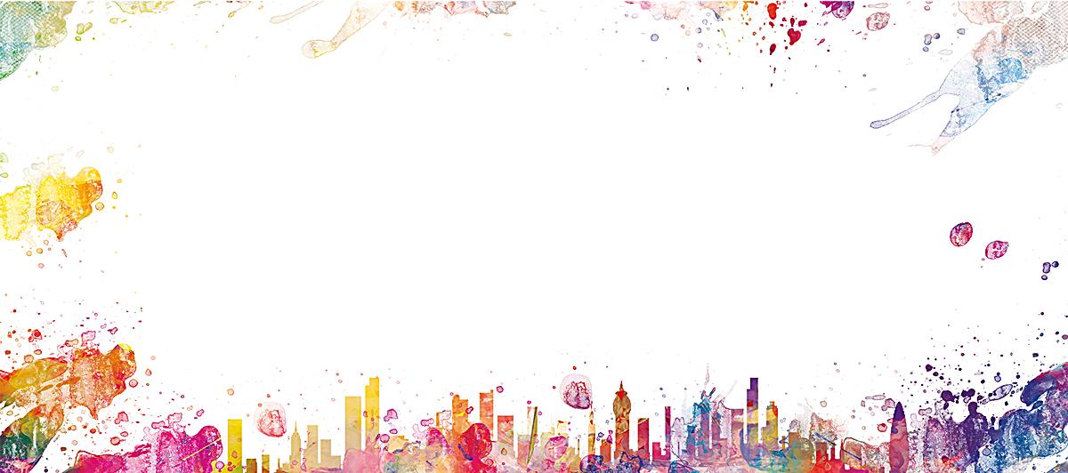 水彩涂鸦城市建筑海报背景