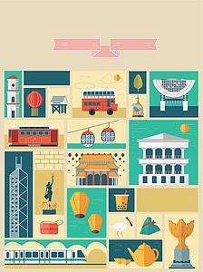 手绘矢量旅游香港景点地图粉色海 (2000*2677)