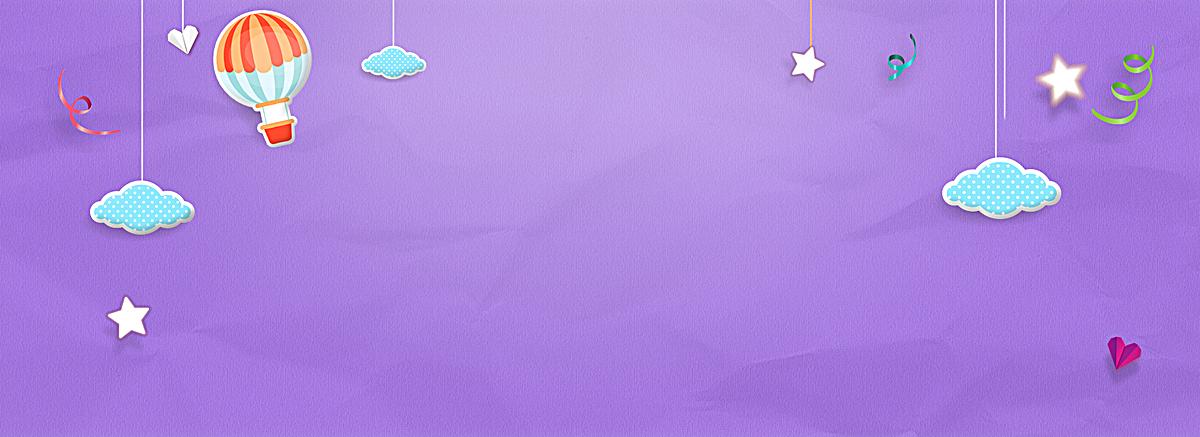 活动海报背景素材_紫色扁平风节日活动海报背景psd素材-90设计