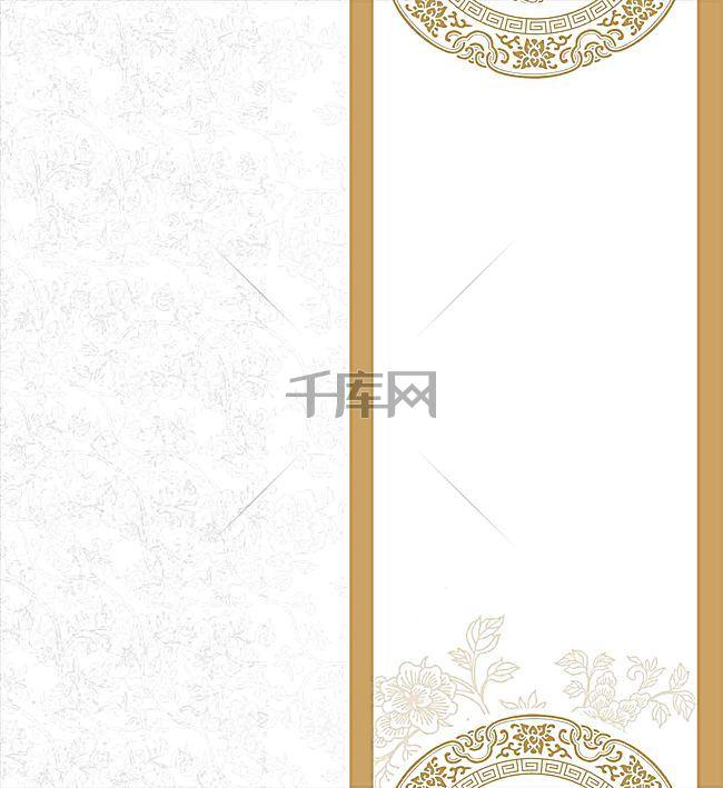 中式对折页白色简约邀请函请柬贺卡海报背景图片免费下载 广告背景 psd 千库网 图片编号4569950
