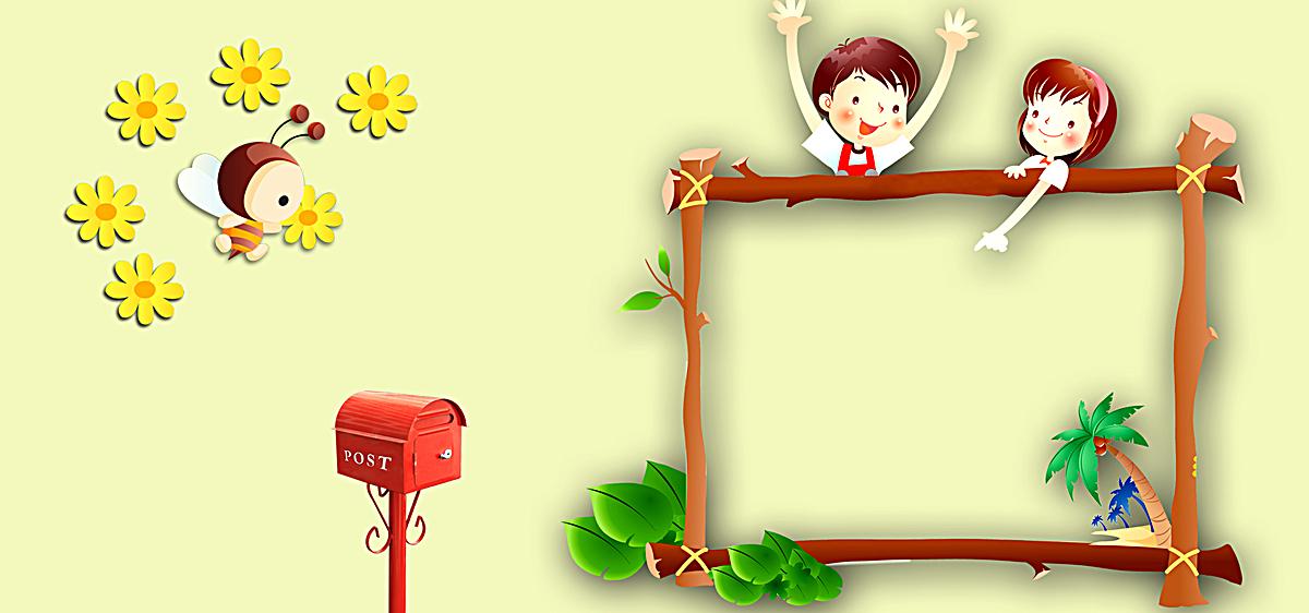 边框木质童趣绿色banner背景