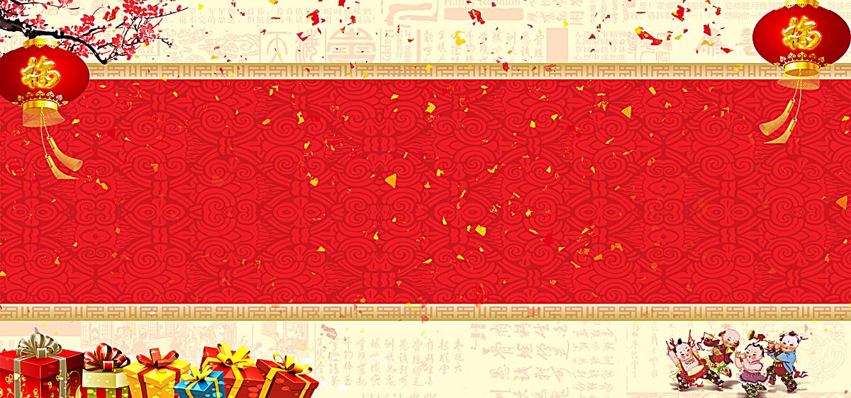 中国风喜庆节日温馨海报背景psd素材-90设计