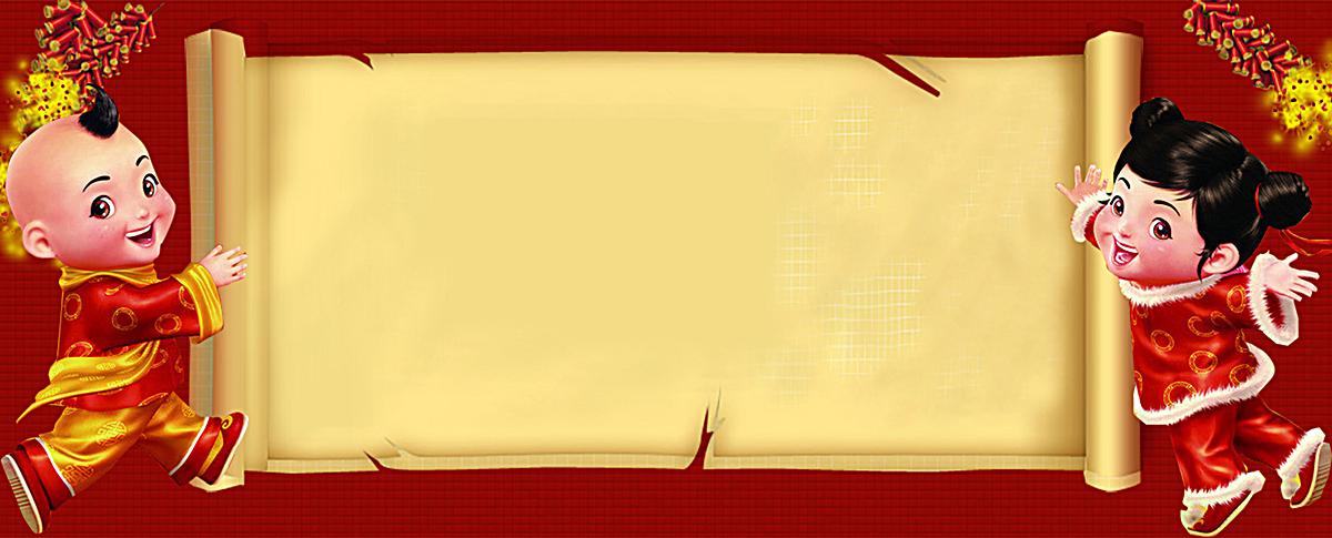淘宝喜庆红色背景
