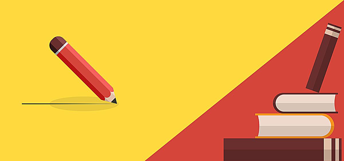 高等教育手绘铅笔书本黄色海报背景