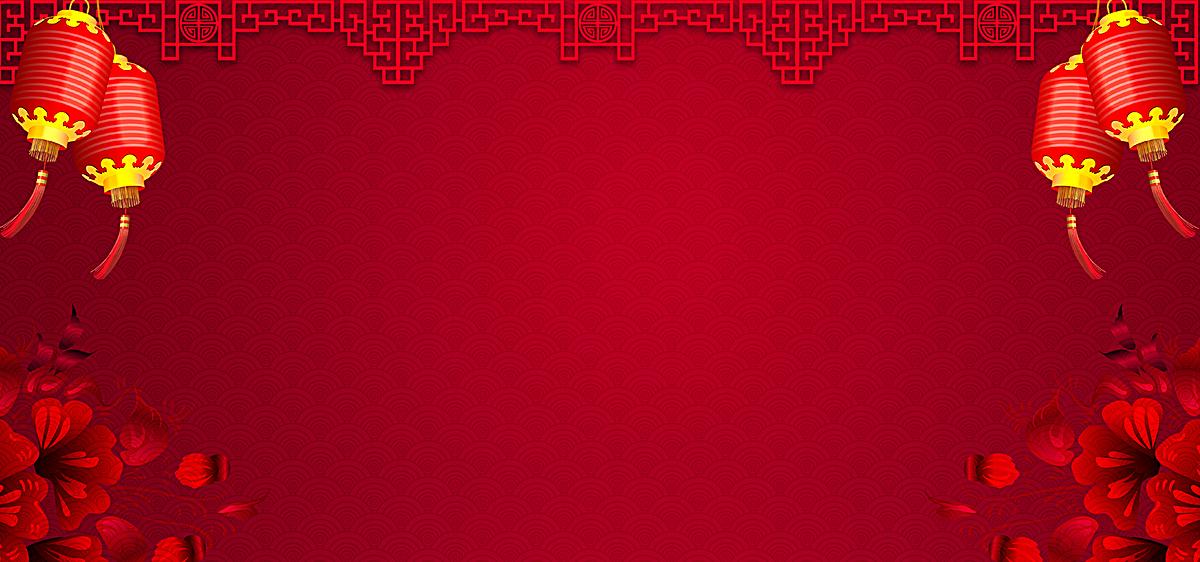 新年喜庆纹理灯笼宣传海报背景
