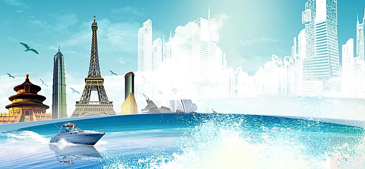 淘宝商务科技旅游轮船海报背景banner