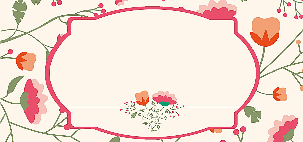 温馨婚礼几何花纹黄色banner背景