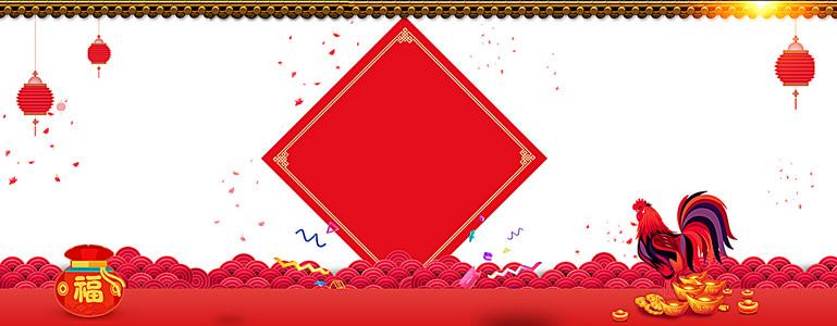 新年年货福袋淘宝海报背景
