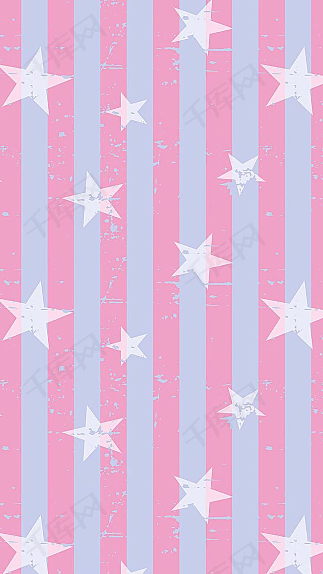 星星背景条纹背景粉色背景H5背景