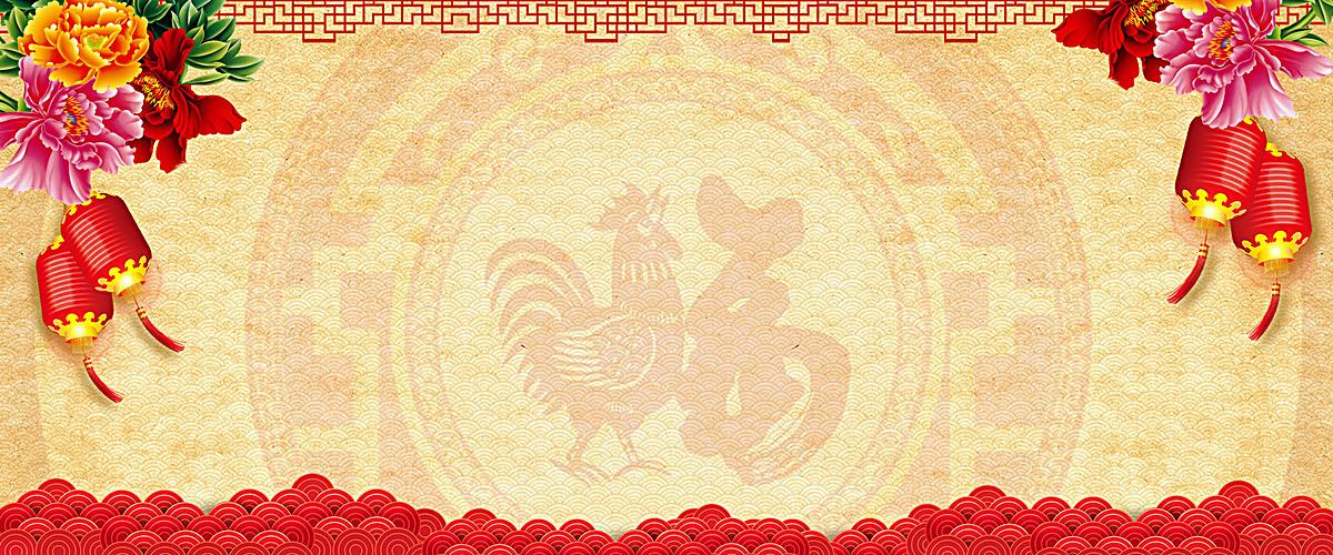 节日喜庆红色中国风纹理背景图片背景素材免费下载,_5
