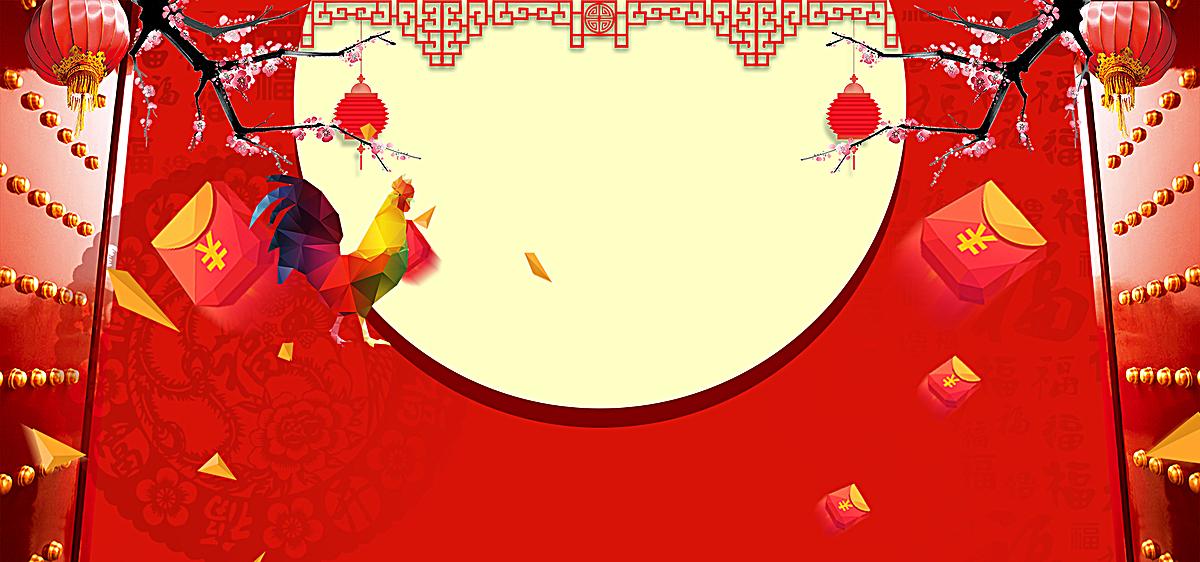 新春佳节大门红色电商海报背景psd素材-90设计