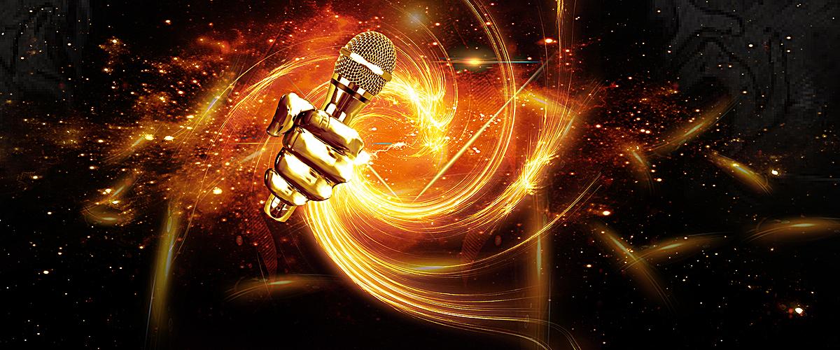 炫酷金色演唱会宣传海报