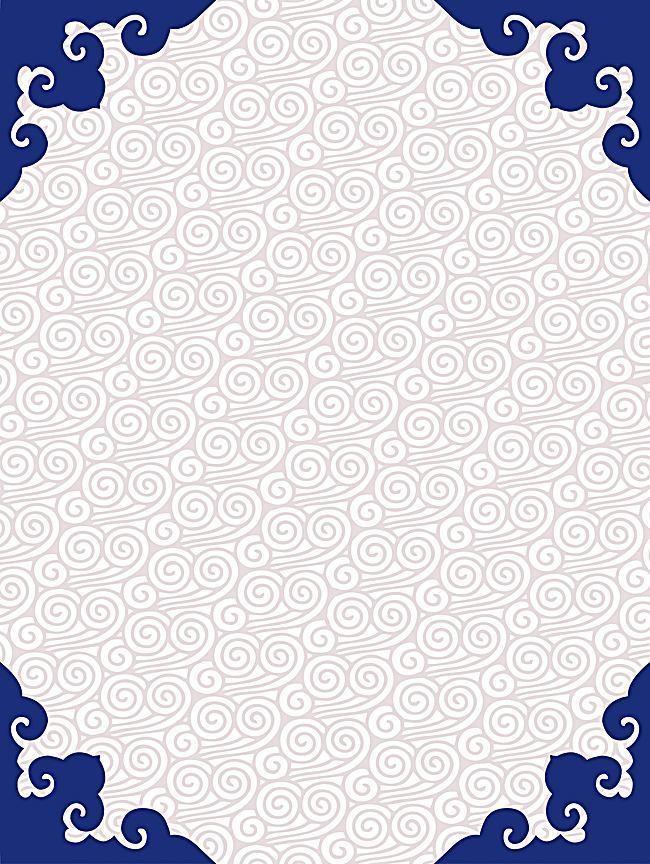 矢量古典青花瓷中国风边框背景素材