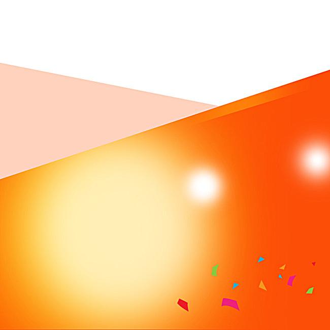 橙色渐变家电psd分层主图背景素材