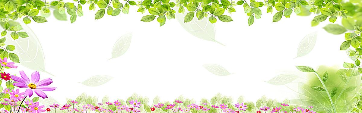 綠色植物鮮花風景海報背景圖