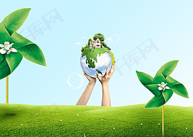 保护地球海报背景素材图片