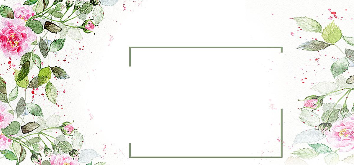 花朵文艺小清新淘宝海报背景banner