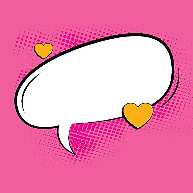 粉色漫画手绘对话框矢量素材主图
