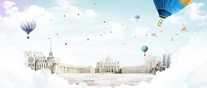浪漫热气球淘宝海报背景