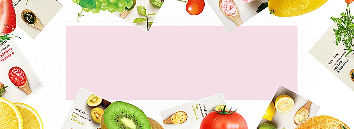 可爱食物边框背景图片