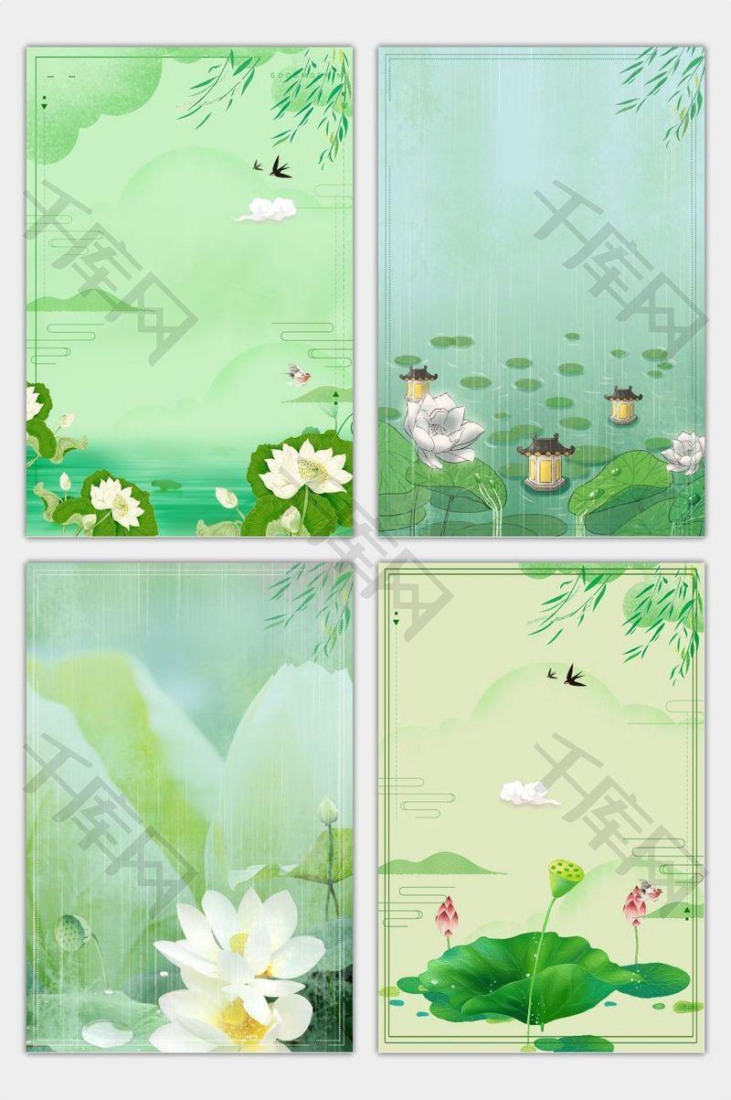 绿色扁平化插画风格荷塘月色海报