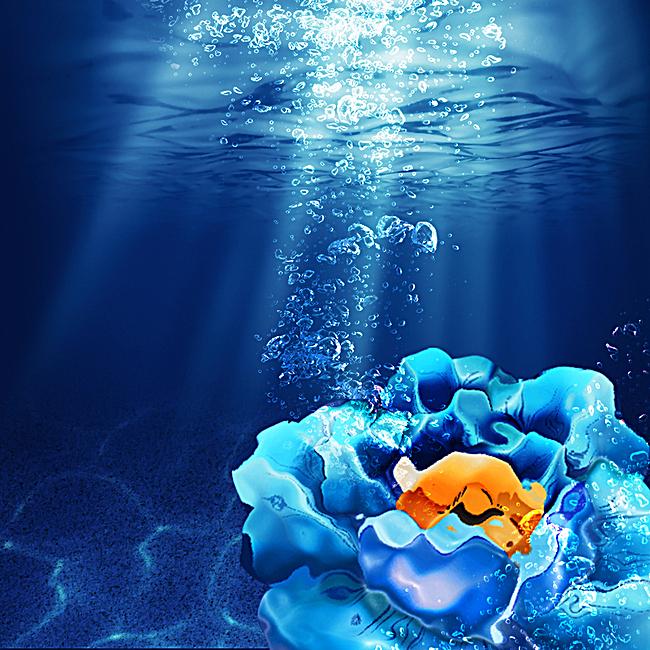 蓝色海底化妆品背景psd素材-90设计