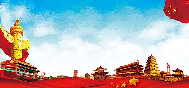 中国风红色党建背景
